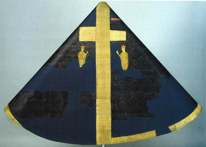 St. Ladislaus chasuble back side of original St. Ladislaus mantle (1098). Zagreb Cathedral treasurehouse
